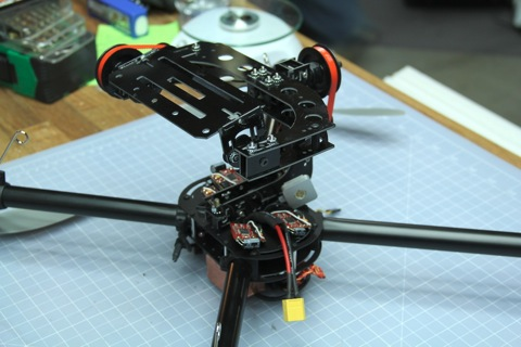 Gaui500X-25